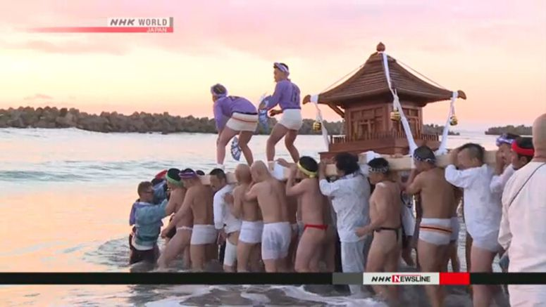 Traditional New Year's festival held in sea