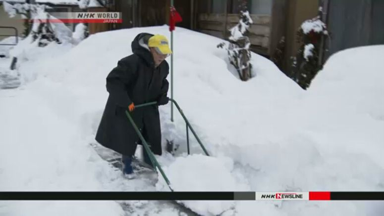 Heavy snow forecast over wide areas of Japan