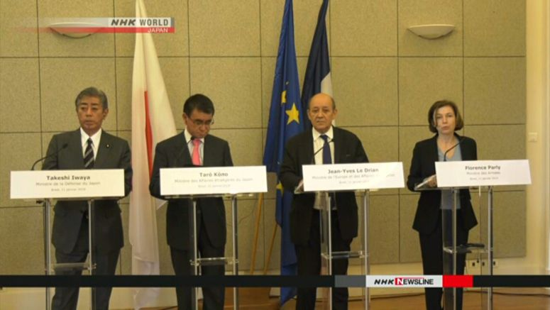 Japan, France ministers 'concerned' about China