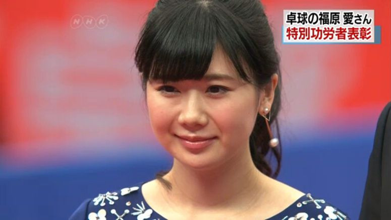 Japanese table tennis star Ai Fukuhara awarded