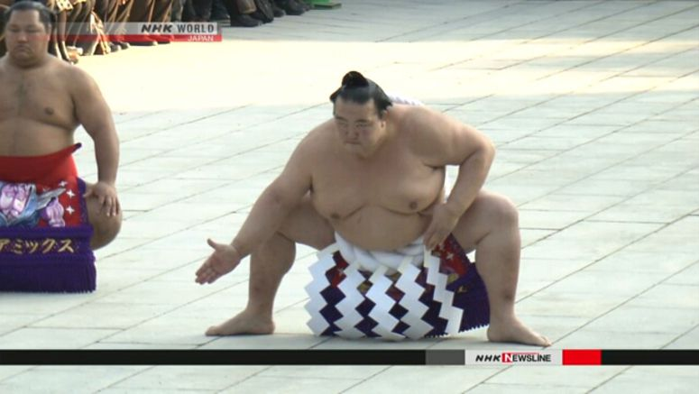 Yokozuna perform New Year ceremony
