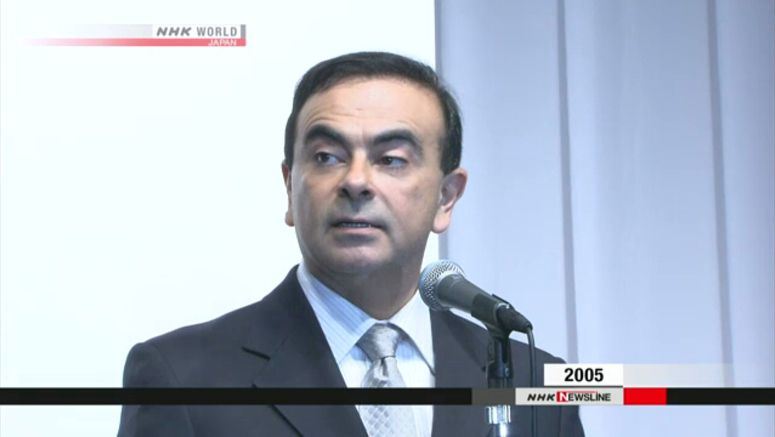 Ghosn makes statement in first court appearance