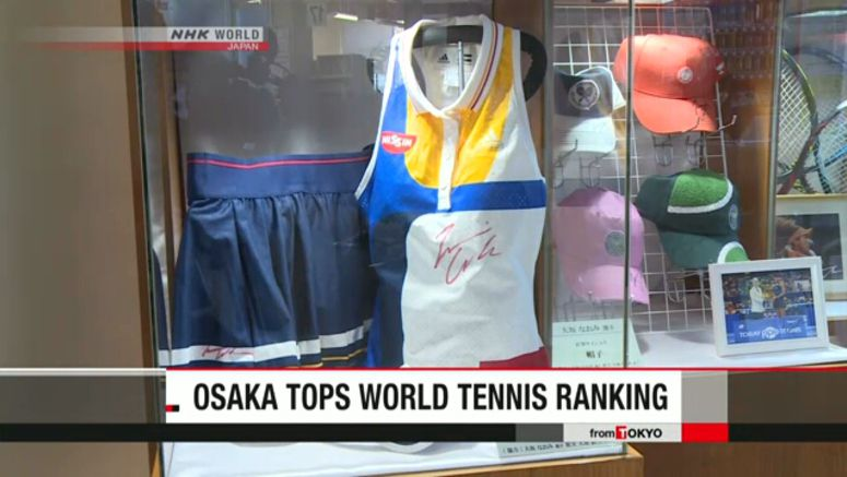Naomi Osaka display draws crowds in Nemuro