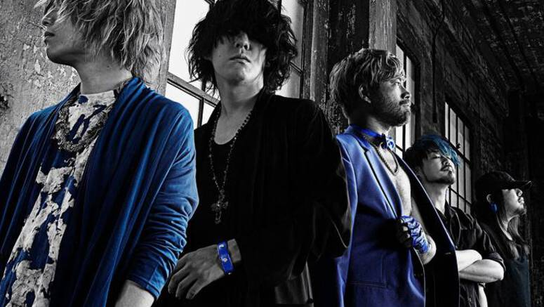 Fear, and Loathing in Las Vegas bassist Kei passes away from heart failure
