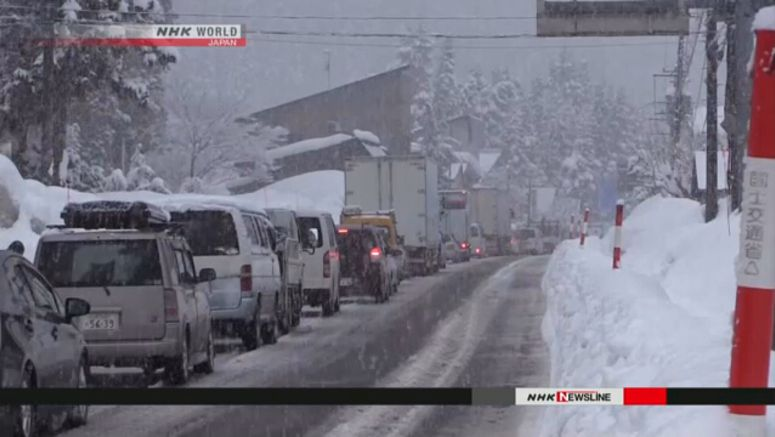 Heavy snow leaves vehicles stuck in Yamagata Pref.