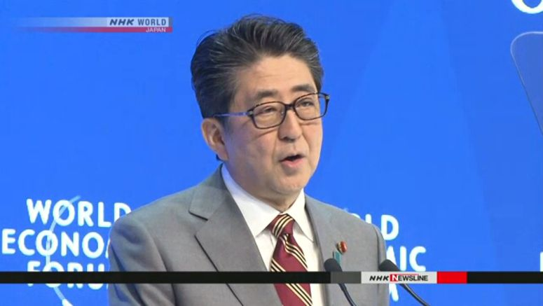 Abe to propose talks on data governance at G20