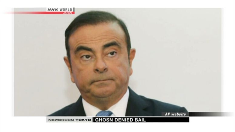 Foreign media quick to report Ghosn's bail denial