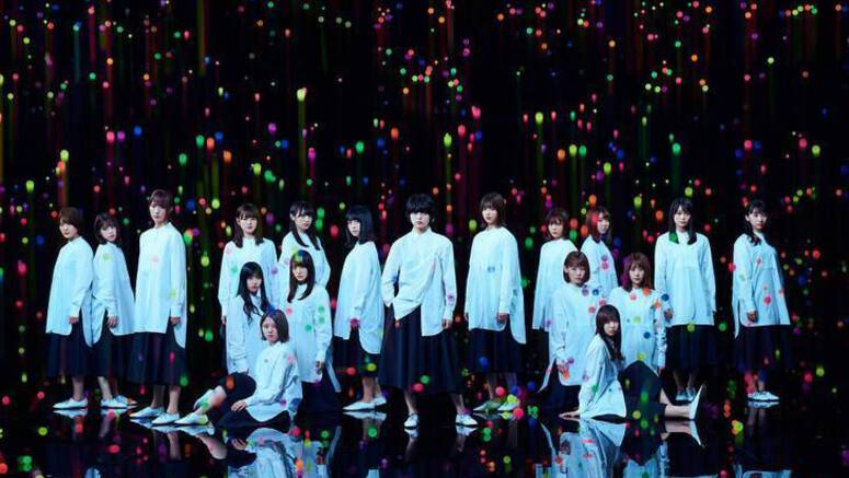 Hirate Yurina to be center of Keyakizaka46's single for 8th consecutive time