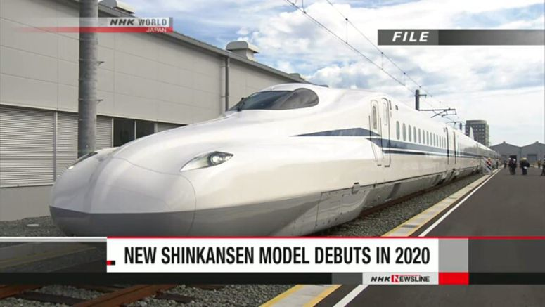 New Shinkansen model to debut in July 2020