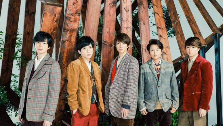 Arashi to go on hiatus after 2020