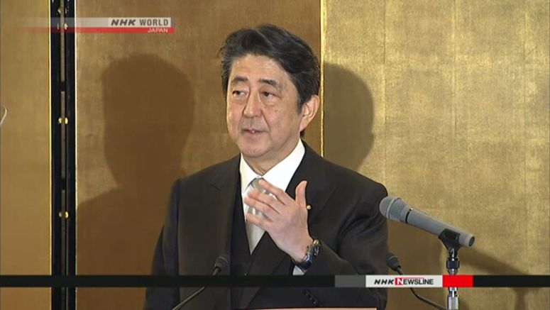 Abe: Japan's new era name to be announced April 1