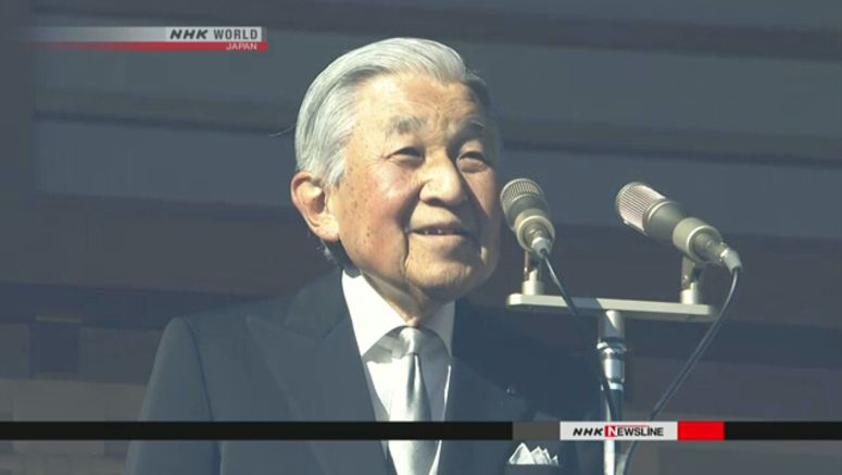 Emperor greets well-wishers for last time
