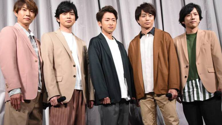 Arashi talk about their hiatus at press conference