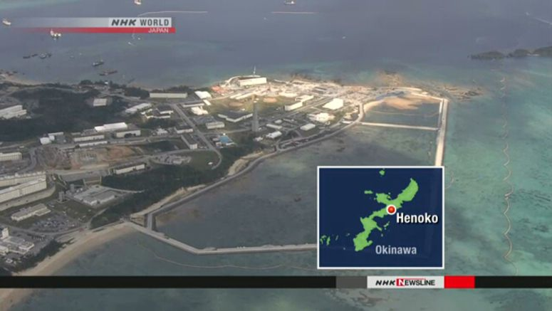 Choice to be added for base referendum in Okinawa