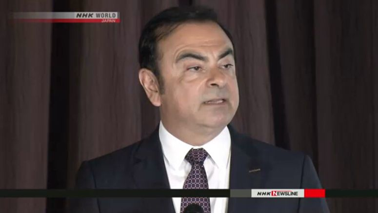 Over 1,000 line up for Ghosn court hearing