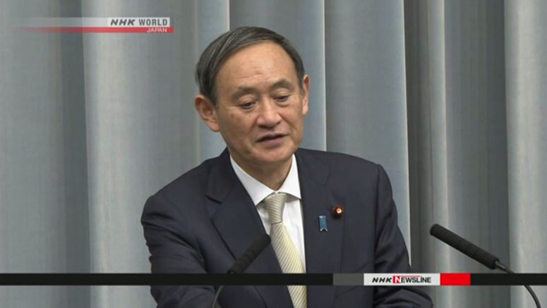 Suga: No reply from S.Korea on wartime labor talks