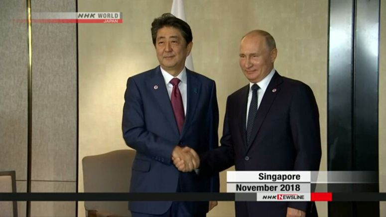 Abe seeking progress in talks with Russia