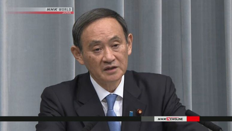 Suga criticizes Moon's wartime labor ruling remark
