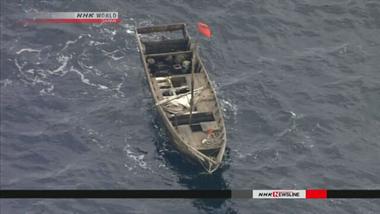 Two men found in wooden boat off Aomori