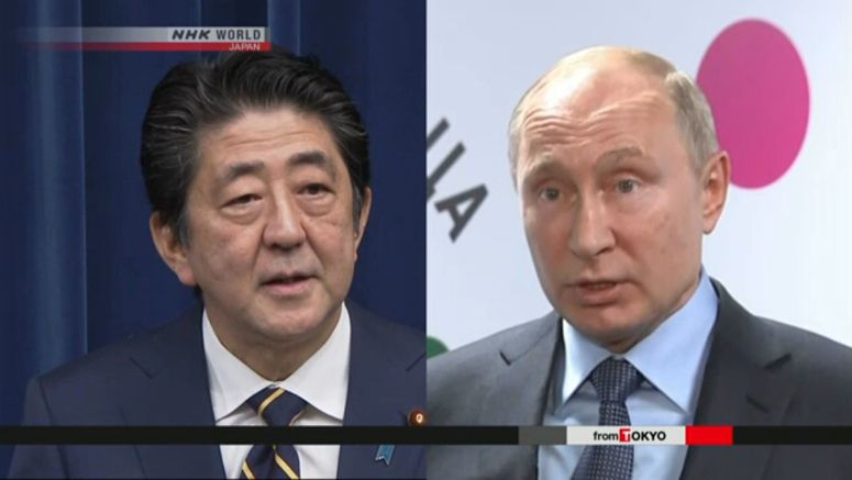 Abe leaves for Russia and talks with Putin