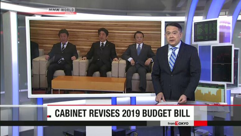 Cabinet revises budget bill after data problem