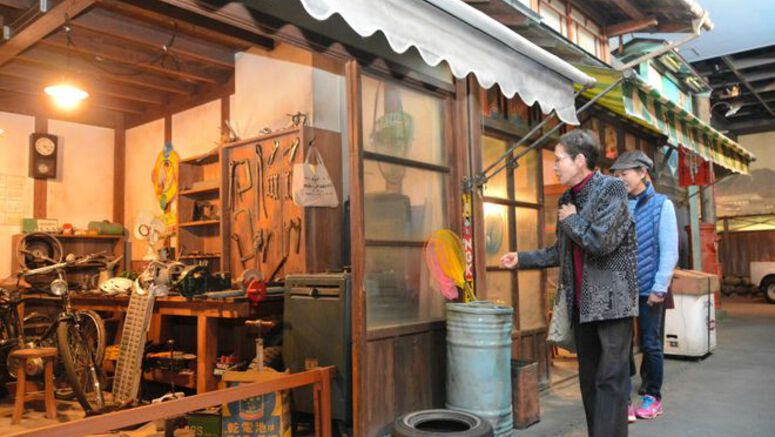 Sights, sounds of Showa Era greet visitors to Fukui culture museum