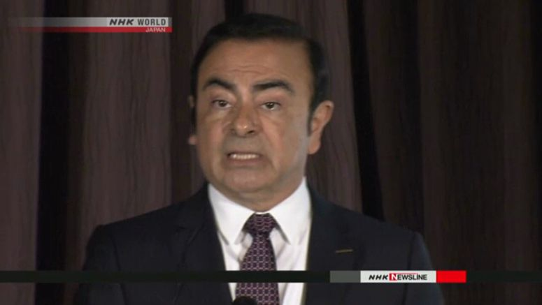 Court still examining Ghosn's bid for bail