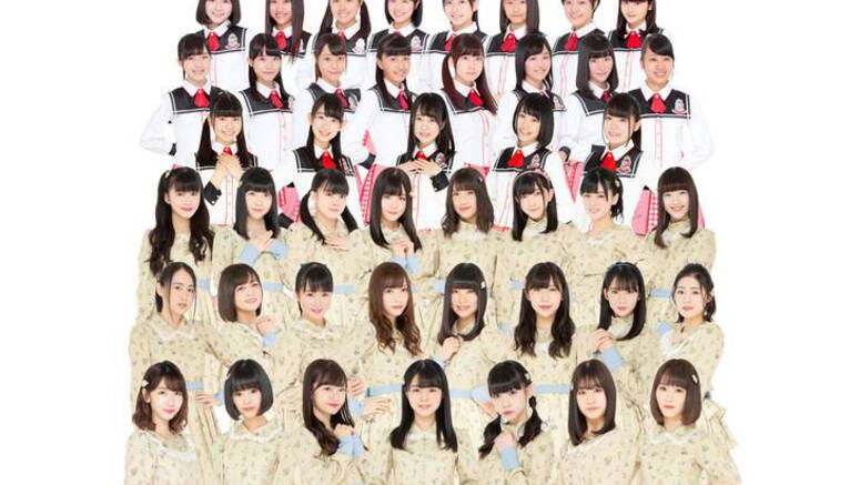 All performances at NGT48 Theater scheduled after January 22 cancelled