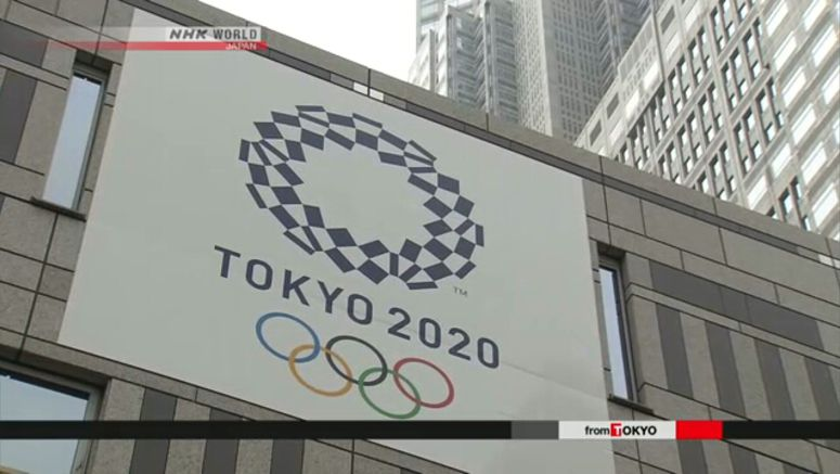 Firms asked to ease congestion during Tokyo Games