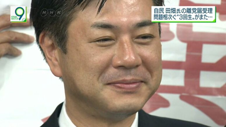 Lawmaker quits LDP after sexual assault accusation