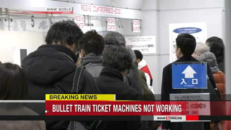 Bullet train ticketing machines down
