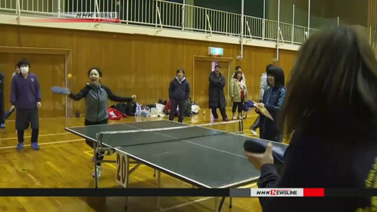 Resort town hosts slipper table tennis tourney