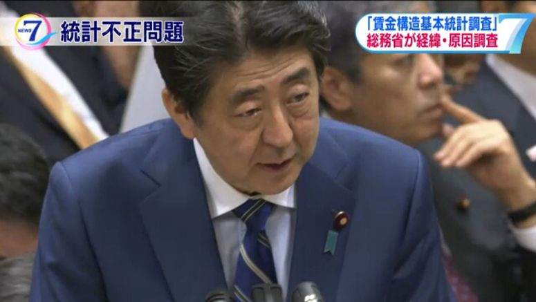 Abe: Different ministry to probe faulty stats