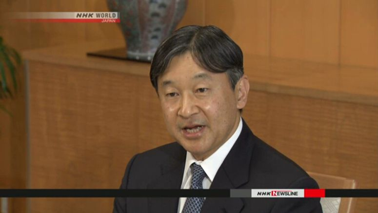 Crown Prince Naruhito turns 59