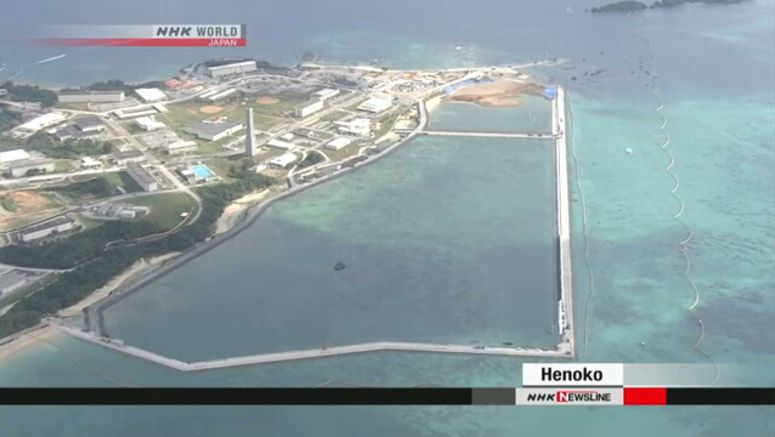 Okinawa referendum on US base relocation