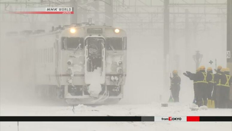 Heavy snow expected in and around Tokyo