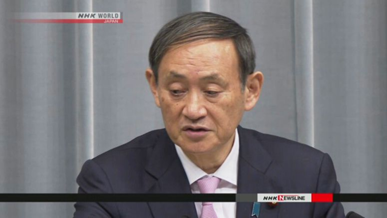 Suga: Japan understands US concerns over INF issue