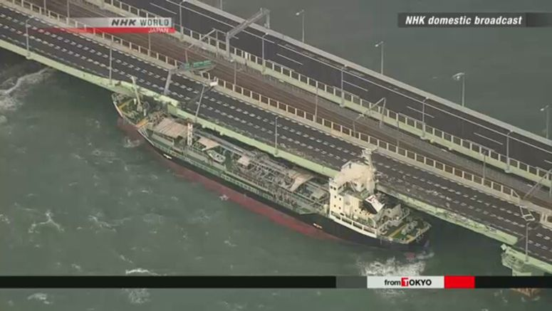 3,000 structures in Japan have ship collision risk