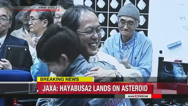 Hayabusa2 begins collecting samples on asteroid