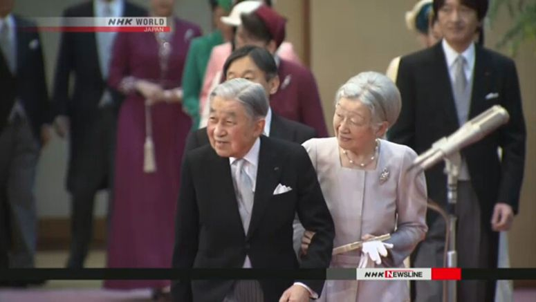 Emperor, Empress host tea party