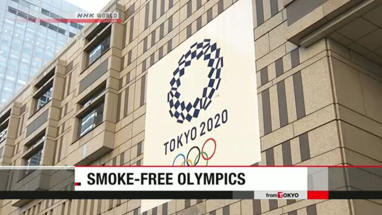 Tokyo Olympic venues may be totally smoke free