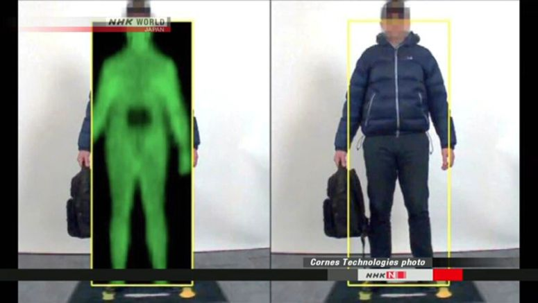 Body scanners to be tested at Tokyo subway station