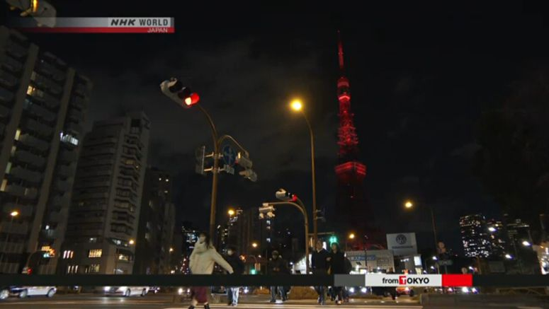 Tokyo Tower lighted red for Lunar New Year
