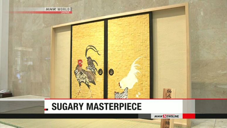 Ito Jakuchu art recreated by young confectioners