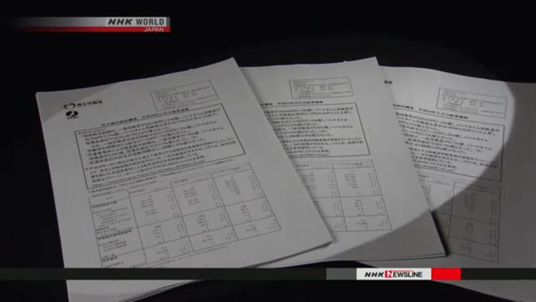 Abe denies ordering labor survey method changes