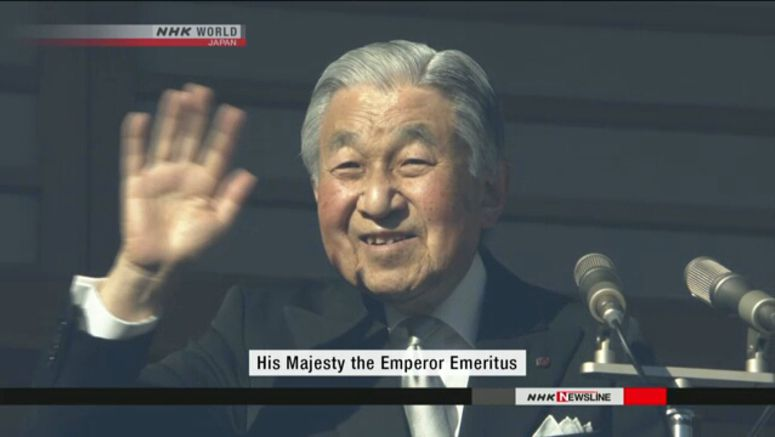 Emperor's English post-abdication title announced