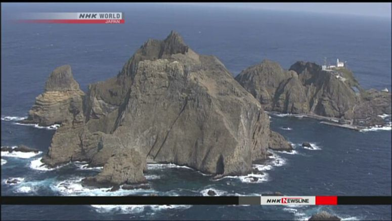 Event to mark Takeshima Day held in Japan