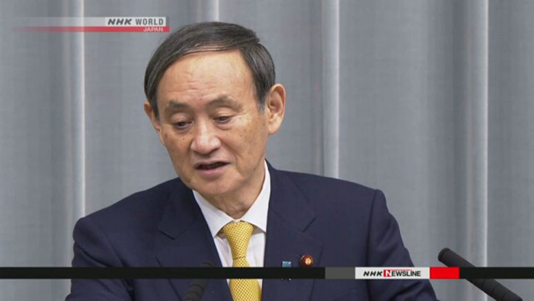 Suga: Japan expects results from Trump-Kim summit