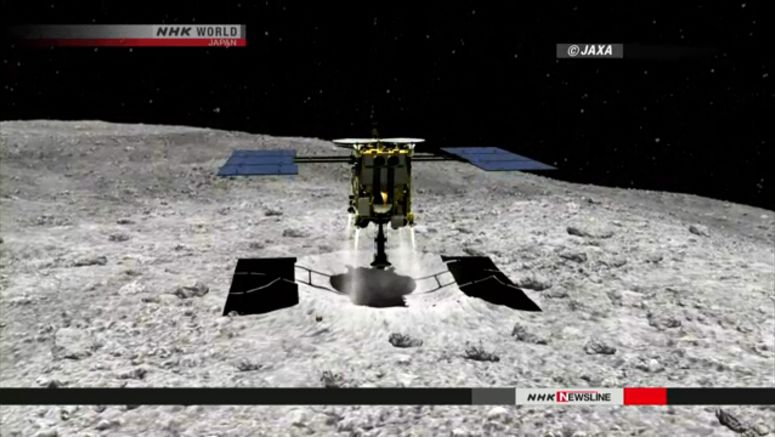 Hayabusa2 about to descend toward asteroid