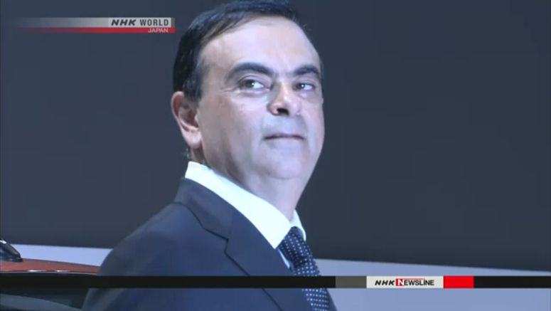 Ghosn's lawyers make 3rd bail request